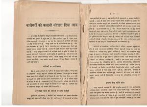 book-upekshit-pahalu0014